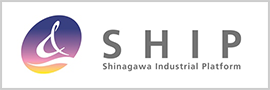 SHIP shinagawa industrial Platform のバナー